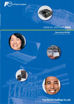 ANNUAL REPORT 2008(Operational Review)cover image