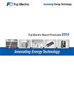 FUJI ELECTRIC REPORT 2014(FINANCIAL)cover image