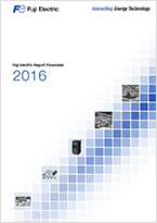 FUJI ELECTRIC REPORT 2016(FINANCIAL)cover image