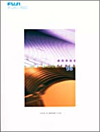 ANNUAL REPORT 1998 cover image