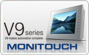 MONITOUCH V9 series